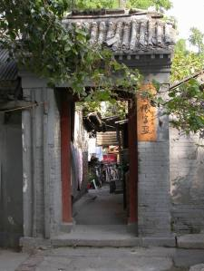 The entrance to a siheyuan residence in a hutong.  Photo from Wikipedia.