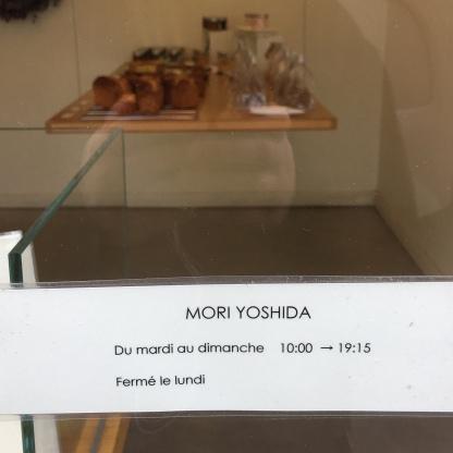 mori-yoshida-hours-img_7227