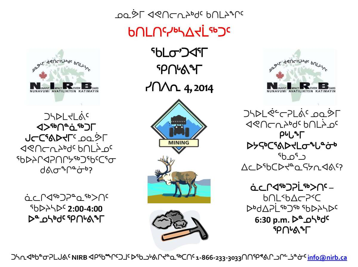 What's making me happy today: Inuktitut mining terminology